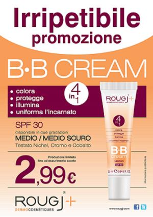 BB_Cream_